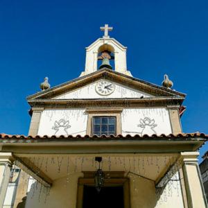 Capela de Santa Maria Maior